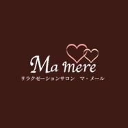 マ・メール